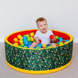 Развивающие игрушки - Сухой бассейн с шариками, 0