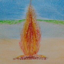Картины, постеры, гобелены, панно - Пламя Жизни, 0
