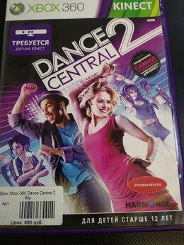 Игры для приставок и ПК - Диск Xbox 360 Dance Central 2, 0