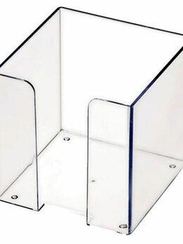 Витрины - Подставка для бумажного блока блока 9х9х9см…, 0