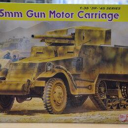 Сборные модели - Сборная модель 1\35 Американский БТР М3 с 75мм орудием., 0