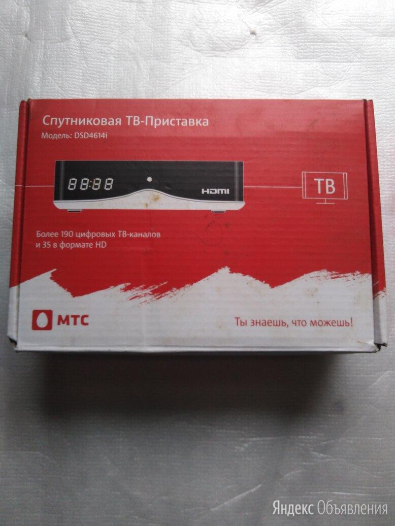 МТС DSD 4614 i по цене 1500₽ - Спутниковое телевидение, фото 0