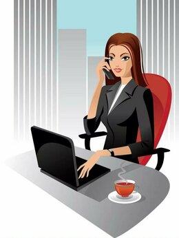 Менеджер - Менеджер офисных продаж, 0