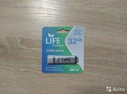 USB Flash drive - Флешка LIFE DUBAI 32GB Silver USB 2.0, 0