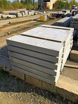 Железобетонные изделия - Плиты дорожные 1П30-18-30, 2П30-18-30, 0