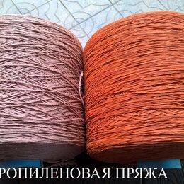 Рукоделие, поделки и сопутствующие товары - Ковровая пряжа (нить) полипропилен и шерсть, 0
