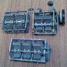 Радиодетали и электронные компоненты - Конденсатор переменной ёмкости, 0