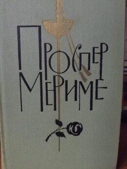 Художественная литература - Проспер Мериме в 6 томах, 0