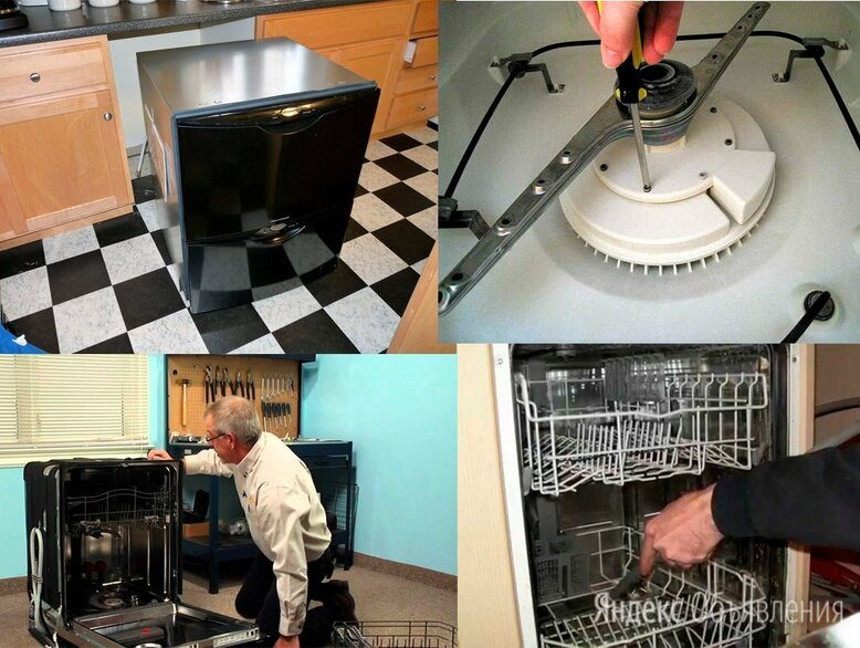 Ремонт посудомоечных машин на дому - Ремонт и монтаж товаров, фото 0