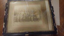 Фотографии и письма - Фото начального класса 19 век, 0