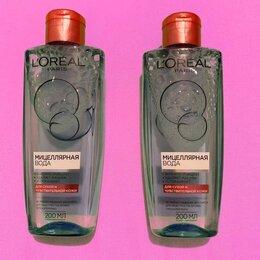 Очищение и снятие макияжа - Новая мицеллярная вода L'Oreal Paris (2 штуки)., 0