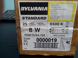 Лампочки - Лампы 8Вт F8W/54-765 G5 люминесцентные (Sylvania), 0