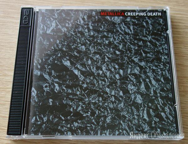 Metallica - Creeping Death 2CD- Компакт Диск по цене 1500₽ - Музыкальные CD и аудиокассеты, фото 0