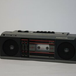 Музыкальные центры,  магнитофоны, магнитолы - Советский магнитофон Романтик в хорошем состоянии, 0