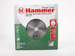 Пильные диски - Диск пильный Hammer Flex 205-121 CSB WD 30671, 0