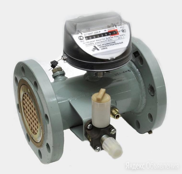 СГ-16МТ-4000-Р-3 счетчик газовый (1:30) Ду200 по цене 280437₽ - Элементы систем отопления, фото 0