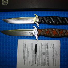 Ножи и мультитулы - Ножик Финка С от компании НОКС(появятся в период 23.10.2021 - 30.10.2021)), 0