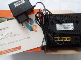 Проводные роутеры и коммутаторы - Роутер Wi-Fi , 0
