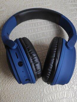 Наушники и Bluetooth-гарнитуры - Беспроводные наушники H1, 0
