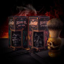 Для бороды и усов - масло для бороды Maestro, 0