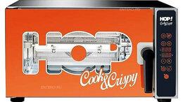 Жарочные и пекарские шкафы - Печь конвекционная Venix HOP PRO.P AIR FRYER, 0