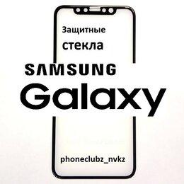 Защитные пленки и стекла - Защитное стекло на Samsung Galaxy Самсунг Гэлэкси, 0