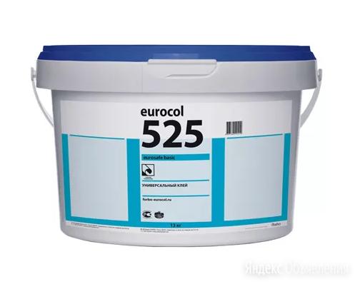 Клей для линолеума Forbo 525 (13 кг) по цене 1102₽ - Готовые строения, фото 0