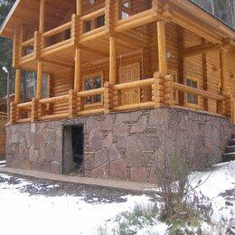 Облицовочный камень - Натуральный фасадный облицовочный камень для фасадов цоколей заборов дорожек, 0
