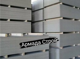 Древесно-плитные материалы - ЦСП OSB-3 / осп Плита (утеплитеть) фк фсф цсп, 0