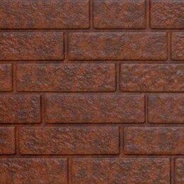 Сайдинг - Сайдинг панели Кирпич Красный Стоун Хаус U-Plast…, 0
