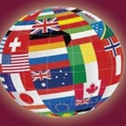 Сертификаты, курсы, мастер-классы - Норвежский и шведский языки, 0
