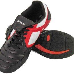 Обувь для спорта - Бутсы футбольные, черн/бел/красн, синтетическая кожа, Размер, 33, SD730A TURF, 0
