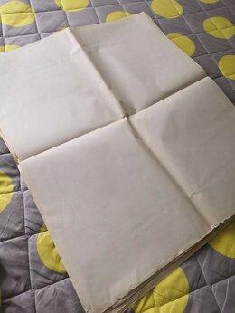 Бумага и пленка - бумага газетная новая ссср , 0