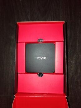 ТВ-приставки и медиаплееры - tv приставка movix pro, 0