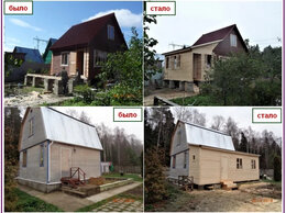Готовые строения - Пристройки к дому. Ск Муром., 0