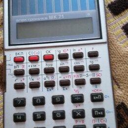 Калькуляторы - Калькулятор инженерный, 0