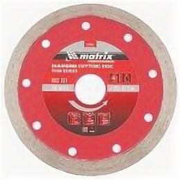 Для шлифовальных машин - Диск алмазный, 125*22мм сплошной MATRIX, 0