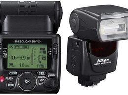 Фотовспышки - Nikon Speedlight SB-700, 0