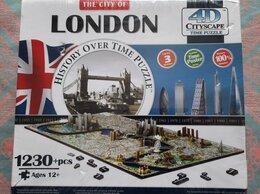 Пазлы - 4D - Пазл London, 12+ 1230 шт., 0
