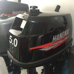 Двигатель и комплектующие  - Лодочный мотор Hangkai 5, 0