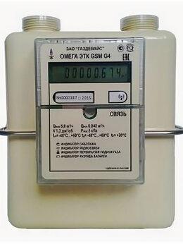Счётчики газа - Счетчик газа Омега ЭТК GSM G4 Левый Газдевайс…, 0