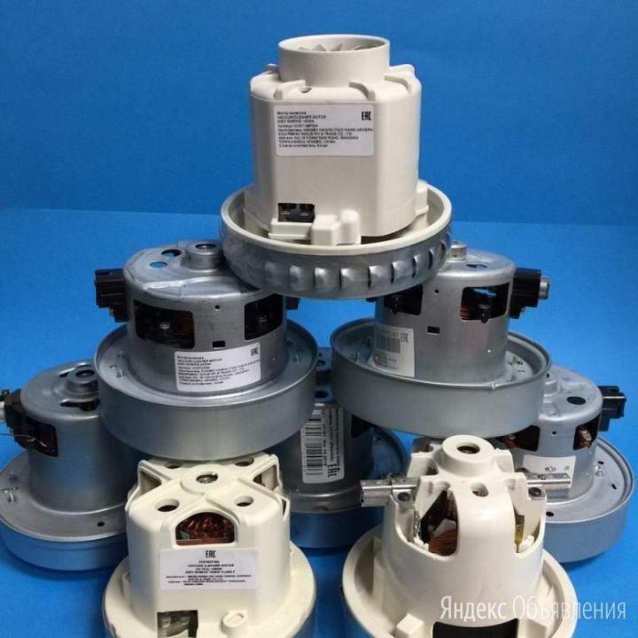 Двигатели моторы для пылесосов. Ремонт и замена. по цене 1500₽ - Аксессуары и запчасти, фото 0