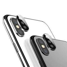 Защитные пленки и стекла - Защитное стекло для Apple iPhone X для камеры чёрное, 0