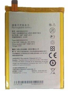 Аккумуляторы - Аккумулятор Philips Xenium W6610 AB5300AWMC, 0