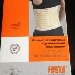 Устройства, приборы и аксессуары для здоровья - Корсет Fosta 5210 новый Мурманск, 0
