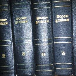 Художественная литература - редкие книги, 0