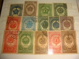 Марки - Марки ордена Победы 15 шт 1946 год, 0