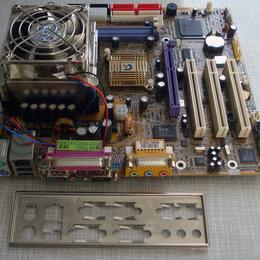 Материнские платы - Материнская плата GA-8PEMT4 + Pentium 4 – 2,4 GHz, 0