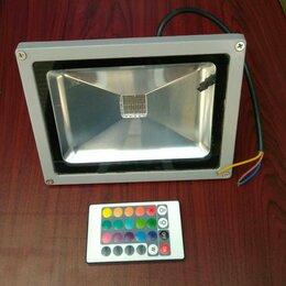 Уличное освещение - Светодиодные прожектор RGB 20W с пультом Д/У IP65, 0