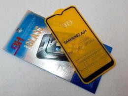 Защитные пленки и стекла - Защитное стекло Samsung A01, 0
